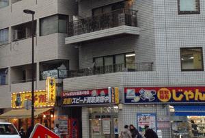 ゴーゴーカレ店が見えます。