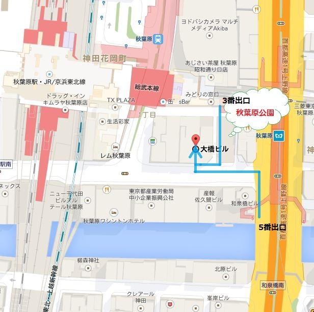 東京メトロ日比谷線からアクセス