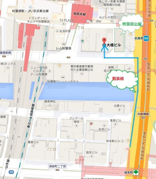 都営新宿線からアクセス