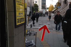 カメラャショプを過ぎて横断歩道を渡ります。