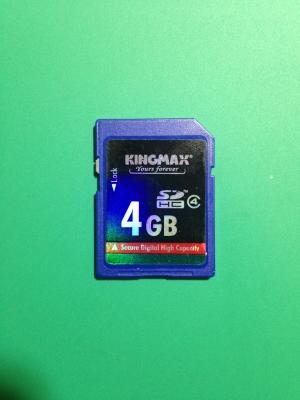 kingmax_4GB