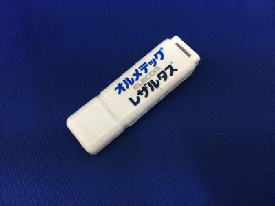 ElECOM-USB-4GB