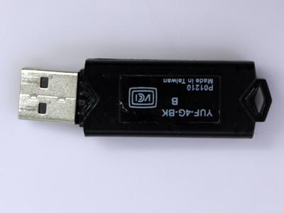 YUF-4G-BK