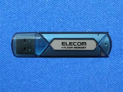 ELECOM-MF-AU2A08GBS