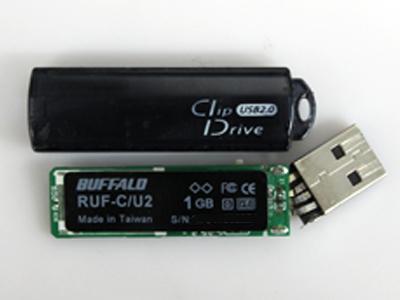 ClipDrive RUF-C/U2