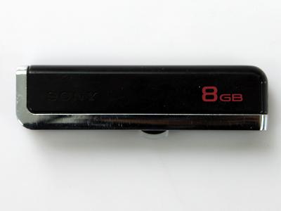 USM-8GJ
