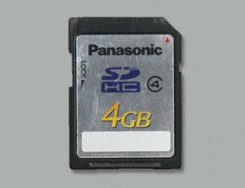 認識しない Panasonic SDメモリーカード SDHC RP-SDP04GJ1K 4GB データ復旧