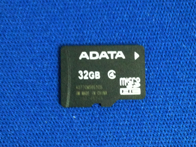 ADATA-1