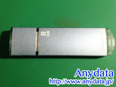 KINGMAX USBメモリー POPシリーズ PD-09 8GB -1