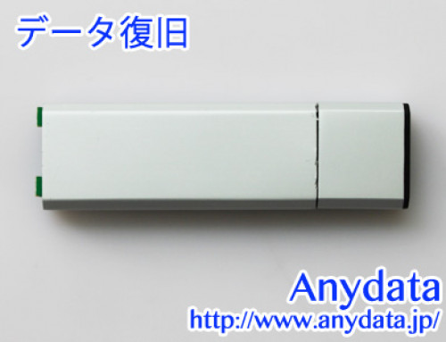 サンワサプライ USBメモリー 2GB
