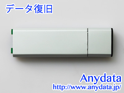 サンワサプライ USBメモリー