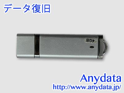 ノーブランド USBメモリー 4GB -1
