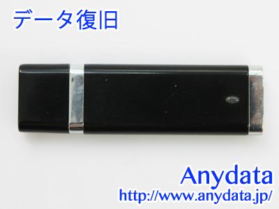ノーブランド USBメモリー 4GB