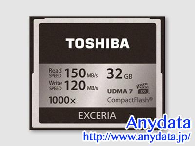 東芝 TOSHIBA コンパクトフラッシュ CFカード EXCERIA CF-EZ032 32GB