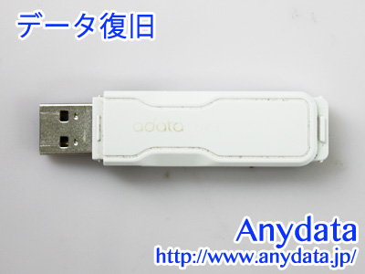 ADATA USBメモリー 8GB
