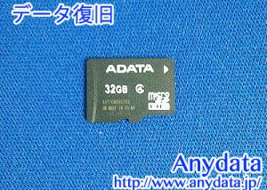 ADATA microSDカード