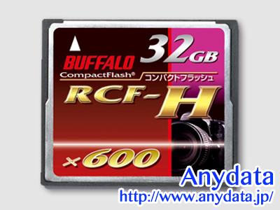 BUFFALO バッファロー コンパクトフラッシュカード CFカード RCF-H32G 32GB