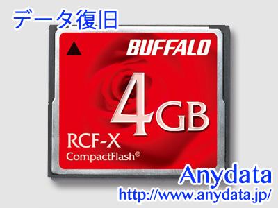 BUFFALO バッファロー コンパクトフラッシュカード CFカード RCF-X4G 4GB