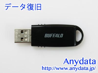 BUFFALO バッファロー USBメモリー MB-RUF2-8GB 8GB