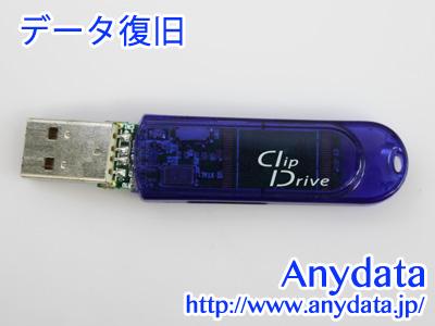 BUFFALO バッファロー USBメモリー RUF-C32M 32MB