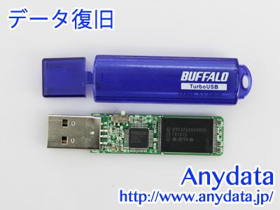 BUFFALO バッファロー USBメモリー TurboUSB RUF-C U2 8GB