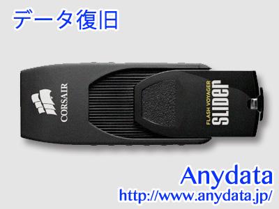 CORSAIR コルセア USBメモリー Voyager Slider CMFSL3B-256GB 256GB-1