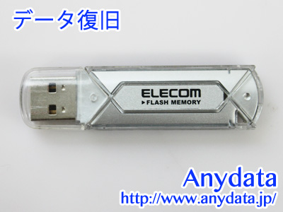 ELECOM エレコム USBメモリー MF-AU201GSV 1GB