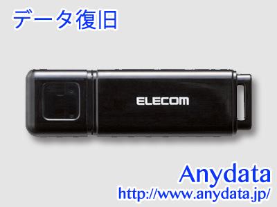 ELECOM エレコム USBメモリー MF-HSU2A16GBK 16GB