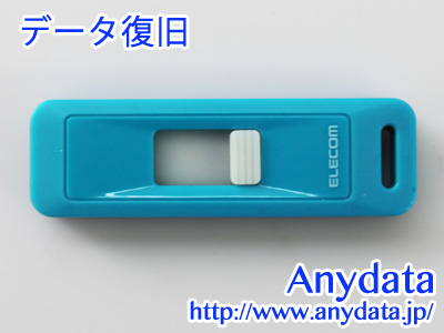 ELECOM エレコム USBメモリー MF-LSU204GBU 4GB-1
