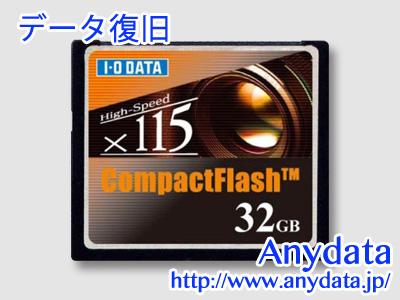 I-O DATA アイ・オー・データ コンパクトフラッシュ CFカード CF115-32G 32GB