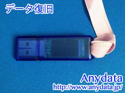 -O DATA アイ・オー・データ USBメモリー Totebag 4GB