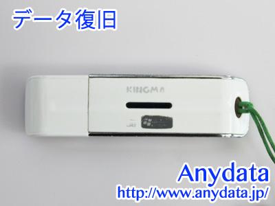 KINGMAX USBメモリー U-Drive 2GB