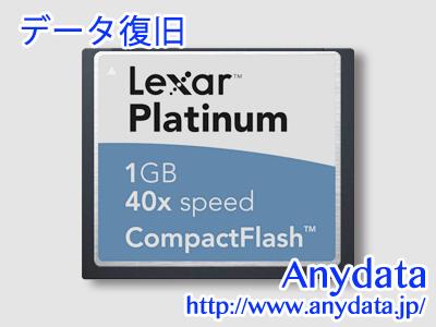 Lexer レキサー コンパクトフラッシュ CFカード CF1GB-40-PLT 1GB