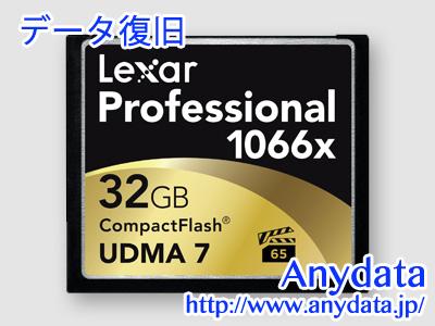 Lexer レキサー コンパクトフラッシュ CFカード LCF32GCRBJP1066 32GB