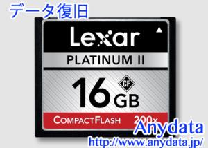 Lexer レキサー コンパクトフラッシュ CFカード PlatinumII 16GB