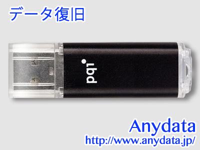 PQI USBメモリー PQUSB-8G 8GB