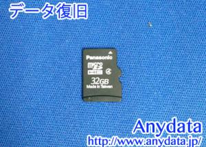 Panasonic パナソニック microSDカード 32GB
