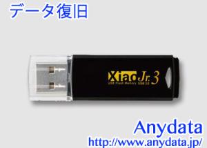 Princeton プリンストン USBメモリー Xiao PFU-XJ3S/8GK 8GB
