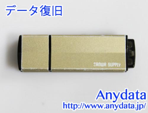 SANWA サンワサプライ USBメモリー 4GB
