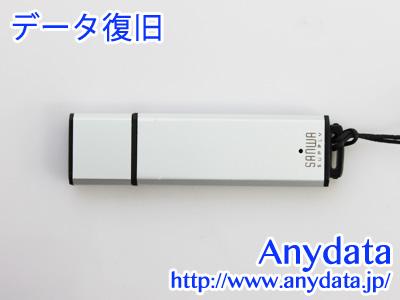 SANWA SUPPLY サンワサプライ USBメモリー UFD-3A8GSV 8GB