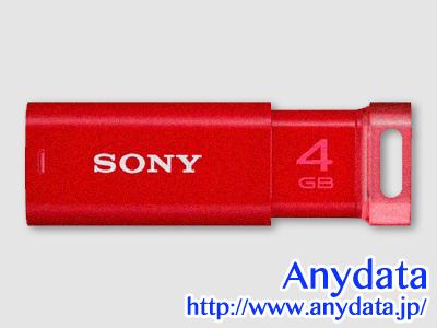 SONY ソニー USBメモリー ポケットビット USM4GP 4GB