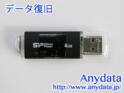 SONY ソニー USBメモリー USM-8GT 8GB