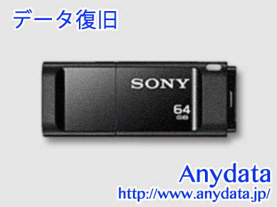 SONY ソニー USBメモリー USM64X 64GB