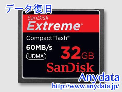 Sandisk サンディスク コンパクトフラッシュ CFカード Extreme Pro 32GB