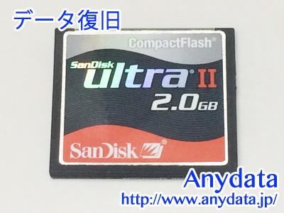Sandisk CFカード UltraII 2GB-1
