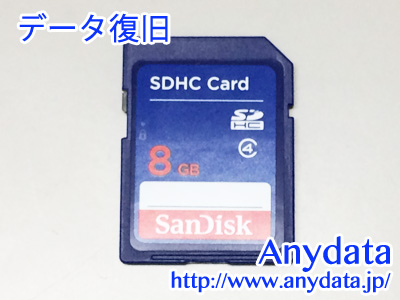 Sandisk SDカード 8GB