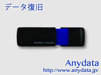 Super Talent スーパータレント USBメモリー ST1 16GB