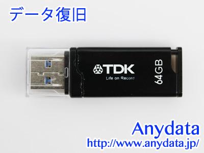 TDK USBメモリー UFDCL-16G-FFP 64GB