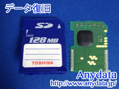 TOSHIBA 東芝 SDカード 128MB
