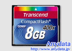 Transcend トランセンド コンパクトフラッシュ CFカード TS8GCF400 8GB